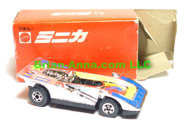 Hot Wheels Mattel Japan Box, Chrome Steam Roller 3-stars with blackwalls