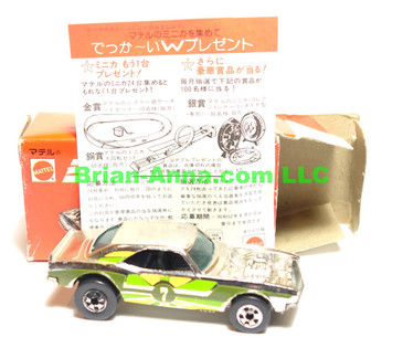 Hot Wheels Mattel Japan Box, Heavy Chevy Chrome Oliver/Yellow tampo with blackwalls