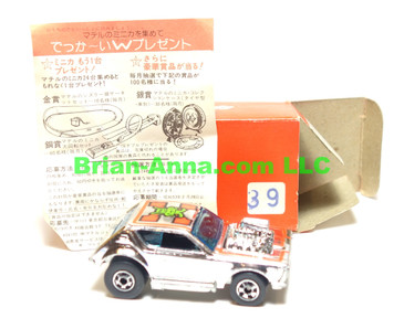 Hot Wheels Mattel Japan Box, Gremlin Grinder, Chrome with blackwalls