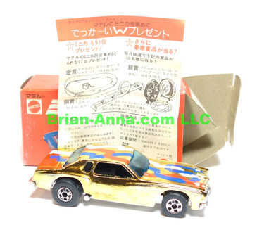 Hot Wheels Mattel Japan Box, Gold Chrome Lowdown with blackwalls