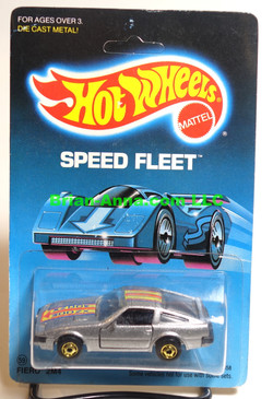 Hot Wheels Prototype/Sample, Nissan 300ZX, Metalflake Silver, Black Interior, hogd wheels