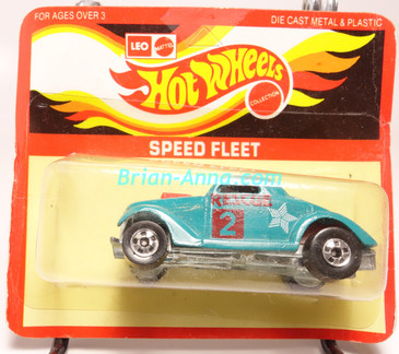 Hot Wheels Leo Mattel India, Aqua Neet Streeter, Red Rescue tampo, on unpunched card