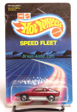 Hot Wheels Leo Mattel India, Maroon Omni 024, unpunched card
