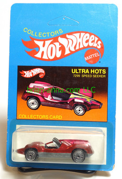 Hot Wheels Prototype/Sample, Market Research Blisterpaks, Collectors Hot Wheels Speed Seeker