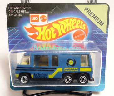 Hot Wheels Leo Mattel India, GMC Motorhome, Medium Blue, unpunched blister