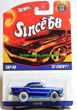 Hot Wheels Since 68 Top 40, '57 Chevy Purple/Blue with Scallops, Whitewalls