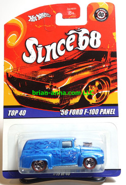 Hot Wheels Since 68 Top 40, '56 Ford F-100 Panel in Blue