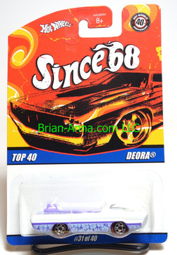 Hot Wheels Since 68 Top 40, Deora in White