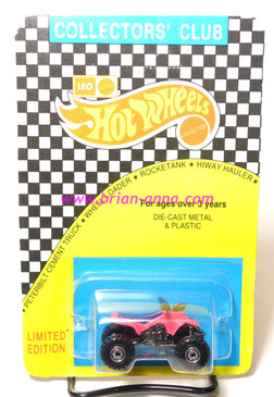 Hot Wheels Leo India Mattel Suzuki Quadracer, blisterpack