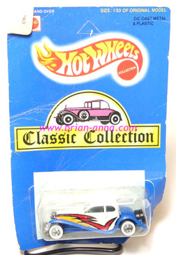 Hot Wheels Leo India Mattel '37 Bugatti White, Blue fenders, blisterpack