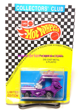 Hot Wheels Leo India Mattel Rodzilla, Purple, black base, blisterpack