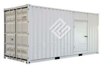 MTU generator 900 kw X900UC2-IV epastationary