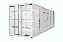 1000 KW CUMMINS Generator 1250 KVA, Three Phase, BROADCROWN ACBCC1010S-60