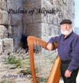 Psalms of Aliyah in 528 hz