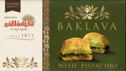 1lb Box - Fistikli Baklava w/Pistachio nuts sealed box - 14pcs
