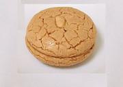Acibadem - Almond Cookie   MACAROON TURKISH STYLE