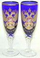 Imperial Cordial Glasses