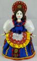 Porcelain Doll - Darina