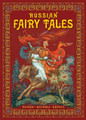 Russian Fairy Tales - Palekh,Mstiora, Kholui