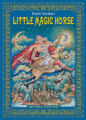 Little Magic Horse