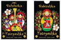 Nesting Dolls Playing Cards - Black