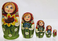 Sunflower Girl - 5pc