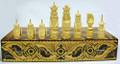 Fancy Russian Vikings Chess Set