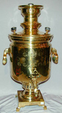 The body of the samovar is in excellent condition with some minor mineral deposit in the interior due to use. The samovar measures approximately 52cm high and has a volume of approximately 7 liters.
