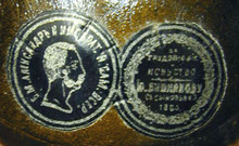 Maker's marks are under the lid as a double side seal. One side shows a profile of Tsar Alexander II and the other is the mark for the O.F. Vishnyakov and Sons Workshop (1865-1870s)