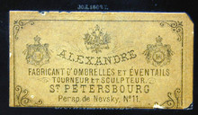 "Maker's marks are covered by the seal of the seller ""Alexandre, St. Petersburg"""