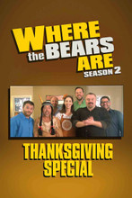 WTBA THANKSGIVING SPECIAL DOWNLOAD