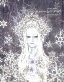 The Snow Queen(Andersen Tales)