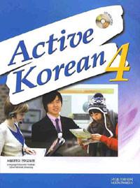 [SNU] Active Korean 4 (paperback + CD)