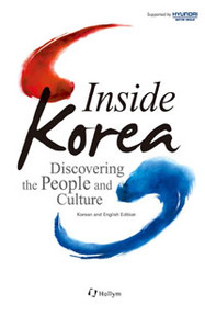 Inside Korea: Discovering the People and Culture (Paperback)