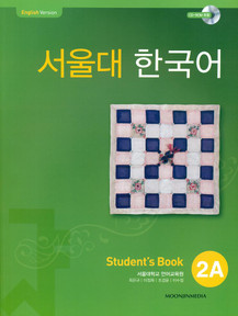 [SNU] 서울대 한국어 2A Student Book  (with CD-ROM)