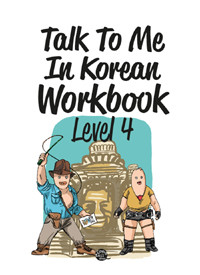 Talk to Me in Korean Level 4 Workbook