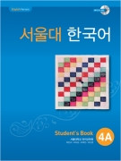 [SNU] 서울대 한국어 4A Student Book with CD-Rom (Paperback)