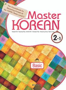 Master Korean 2-1 Basic (English)