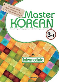 Master Korean 3-1 Basic (English)