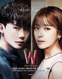 [Drama Photo Essay] W(더블유) 드라마 포토 에세이