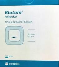 Biatain Adhesive dressing 12.5cm x 12.5cm (x10)