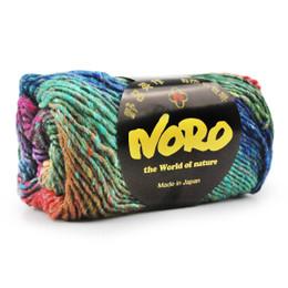 Noro Silk Garden (18st)