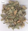Danzhuye ( Lophatherum Herb)---淡竹叶