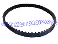 Mitsubishi Balance Shaft belt