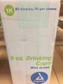 Plastic Rinse Cups - 5oz Mint Green - 50 pack