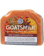 HS Goatsmilk Soap - May Chang Exfoliation