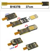 B1637B (SIM Card Extender)