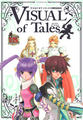 Visual of Tales 15th Anniversary Book