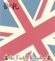 Flags of the World Pass Case - United Kingdom