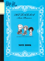 Axis Powers Hetalia A5 Notebook - Axis Powers